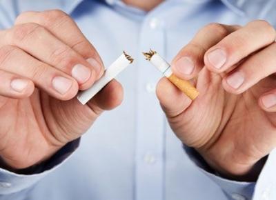 Лікування куріння